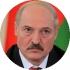 Александр Лукашенко Григорьевич