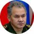Сергей Шойгу Кужугетович