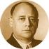 Иван Исаков Степанович