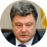 Петр Порошенко Алексеевич