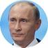 Владимир Путин Владимирович