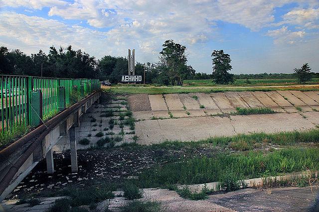Следственный комитет возбудил уголовное дело о прекращении подачи воды в Крым с Украины
